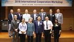 국립부산과학관, 국제협력프로그램 개최