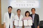 한국방송통신대학교 부산지역대학 총학생회와 온종합병원, 협약 체결