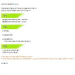 피파온라인4, 점검 이후 여름방학 대규모 업데이트...1차 내용은?