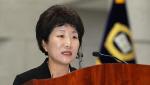 """박보영 전 대법관 """"지역 법률 문화 발전에 공헌하고 싶다""""…여수시 법원 판사 부임 신청"""