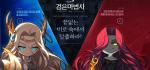 메이플스토리 19일 업데이트, '고통의 미궁' 추가