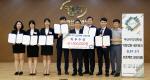 동아대 학생들, '대학생 역량강화 네트워크 3기 프로젝트 경진대회'서 최우수상 수상