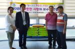 보수동 행정복지센터 복지통장 '사랑의 백미 나눔'추진