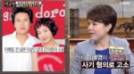 이혜영, 전남편 이상민 상대 22억 소송 재조명