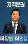 김두관도 민주당 전대 출마선언…이해찬 장고 거듭