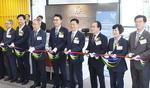 한국주택금융공사 서부산지사 개소