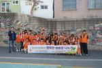 부산 두손모아봉사단, '행복한 방충망 나누기' 봉사활동
