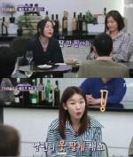 인생술집 '이혜영', 가장 비싼 그림 2000만 원?.. '남편의 큰그림'
