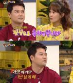 """'해피투게더3' 가방 열애설 '김지민', 전현무에 """"진심으로 축하한다"""""""