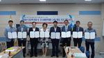 경남 창녕군청소년수련관, 7개 학교와 업무협약 체결