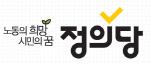 정의당 지지율 2주 연속 한국당과 동률…수도권에선 한국당 앞질러