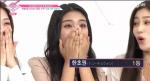 '프로듀스 48' 한초원 '널 너무 모르고' 서브 보컬로 팀 1위...반전 목소리 어땠나?