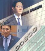 '스트레이트' 삼성과 금융위원회 관계 그 실상을 고발하다