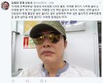 """이재명 은수미 조폭 연루설 예외 없이 신동욱 공지영 비판...""""민주당 제명, 정계 은퇴"""""""