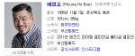 1박2일 초토화 귀요미 파이터 배명호 누구?...김동현 이어 UFC 진출 1순위