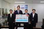BNK부산은행, 부산 중구 방문·여름이불 250채 전달