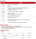 '아시아나항공 채용' 24일(화) 17시까지…지원자격과 채용절차는?