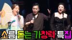 [영상] 시원함을 'Take Out' 무더위 날려버린 한낮의 유U;콘서트