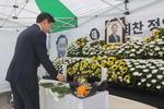 """""""진보정치 기둥 잃었다""""…지역구 창원 각계서 추모 행렬"""