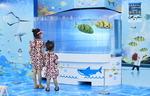 '3D 로봇물고기 동화' 보러오세요