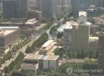 주중 미대사관 부근 폭발사고...대사관 측은 테러 가능성 제기