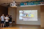 부산과학관,  전자의수 메이커 교육이어 해커톤 캠프도