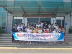 부산과학기술대, 외국인 유학생 한국기업 탐방