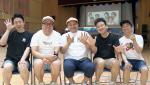 [부산인스타] '한국의 코미디를 세계로' 넌버벌 퍼포먼스팀 옹알스