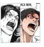 """'트레이싱' 뭐길래 김성모 '고교생활기록부' 연재 중단?...""""그림 베끼기"""""""