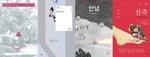 [새 책] 에르브 광장의 작은 책방 外