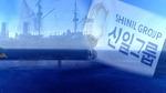 [방송가] '보물선' 돈스코이호의 진실은