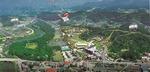 '2020 함양산삼엑스포' 국제행사 확정