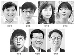 독자권익위원회 7월 온라인회의