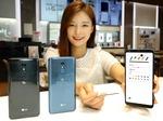화면 꺼진 상태서도 메모…중저가폰 LG'Q8' 출시