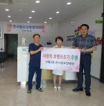 사하구 신평2동 큰사랑요양병원, 이웃돕기 성품(보행보조기) 전달