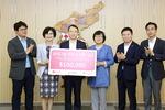 롯데그룹, 라오스 이재민 구호기금 10만 달러 기부