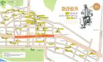부산 중구 중앙동 카페 지도'아라비카'제작