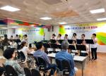 감천1동 주민자치프로그램 자체 발표회 개최