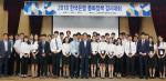 동아대 학생들, '2018 한국은행 통화정책 경시대회' 지역예선 장려상 수상