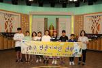 부산 중구, 학생기자단 부산일보사·KBS방송국 견학