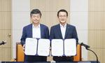 한국자산관리공사(캠코)-수원지방법원, 회생기업 지원 MOU
