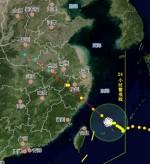 """한국·중국·일본 기상청 """"제14호 태풍 야기 경로, 한반도 아닌 중국行"""""""