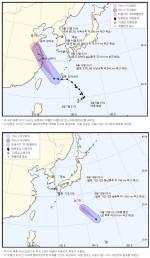 제14·15호 태풍 야기·리피 잇따라 열대저압부 약화...당분간 폭염 지속