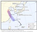 제 14호 태풍 야기, 결국 중국으로...제 15호 태풍 리피는 열대저압부로