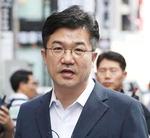 김경수 지사에 드루킹 소개 송인배 청와대 비서관 특검 출석