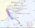 태풍 야기 중국으로, 한반도 '폭염에 가뭄까지'…언제 해소되나?