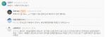 """터키 버버리 구매 '배대지' 위험 조심해야...""""적정 관세 배송비 청구 업체 추천"""""""