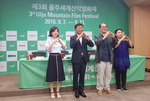 울주산악영화제 개막작 '던월', 폐막작 벨기에 '클라우드보이'