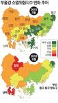 소멸위험 읍면동 부산 3배(2013년 17곳→2018년 57곳) 늘었다