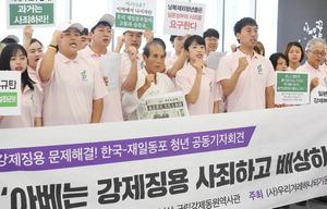 """""""아픈 역사 노동자상으로 기억"""" 일본 강제징용 2세의 외침'"""